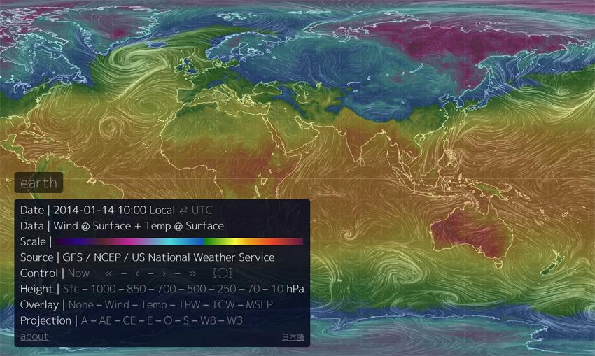 Earth-Wind-Map2